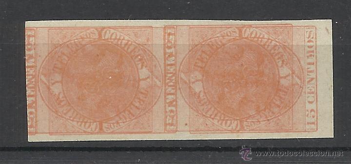 PAREJA MACULATURA DOBLE IMPRESION SIN DENTAR (*) 1882 ALFONSO XII EDIFIL 210 (Sellos - España - Alfonso XII de 1.875 a 1.885 - Nuevos)
