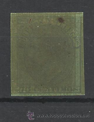 MACULATURA DOBLE IMPRESION SIN DENTAR (*) 1882 ALFONSO XII EDIFIL 212 (Sellos - España - Alfonso XII de 1.875 a 1.885 - Nuevos)