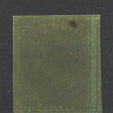 Sellos: MACULATURA DOBLE IMPRESION SIN DENTAR (*) 1882 ALFONSO XII EDIFIL 212 . Lote 54891560