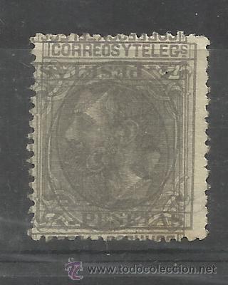 MACULATURA DOBLE IMPRESION (*) 1879 ALFONSO XII EDIFIL 208 (Sellos - España - Alfonso XII de 1.875 a 1.885 - Nuevos)
