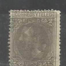 Sellos: MACULATURA DOBLE IMPRESION (*) 1879 ALFONSO XII EDIFIL 208. Lote 54891650