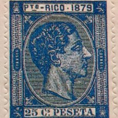 Sellos: SPAIN ESPAÑA 25 CTS PUERTO RICO 1879 ALFONSO XII SELLO STAMP NUEVO. Lote 112917992