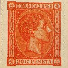 Sellos: SPAIN ESPAÑA 20 CTS 1875 ALFONSO XII SELLO STAMP NUEVO. Lote 54928927