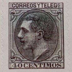 Sellos: SPAIN ESPAÑA 40 CTS 1879 ALFONSO XII SELLO STAMP NUEVO. Lote 54928982