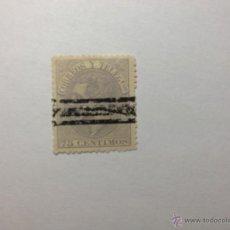 Sellos: ESPAÑA- EDIFIL 212 INUTILIZADO 75 CTS. VIOLETA 1882. Lote 55040251