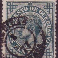 Sellos: ESPAÑA. (CAT. 183). 5 CTS. MAT. FECHADOR TIPO PEQUEÑO DE * AGUILAS/MURCIA *. BONITO.. Lote 55233766