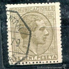 Sellos: EDIFIL 194. ALFONSO XII. 25 CTS AÑO 1878. MATASELLADO. Lote 55785192
