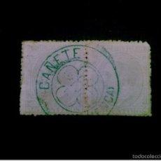 Sellos: EDIFIL 204 EN PAREJA, MATASELLOS TRÉBOL EN AZUL, CAÑETE CUENCA. Lote 55883691