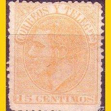 Sellos: 1882 ALFONSO XII, EDIFIL Nº 210 (*) . Lote 56278848