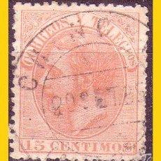 Sellos: 1882 ALFONSO XII, EDIFIL Nº 210 (O) MATASELLO FECHADOR, CHINCHILLA ALBACETE. Lote 56278893