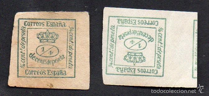AÑO 1876 - EDIFIL 173 - 2/4 DE 4/4 DE CORONA REAL (Sellos - España - Alfonso XII de 1.875 a 1.885 - Nuevos)