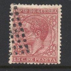 Sellos: ESPAÑA 188 - AÑO 1877 - REY ALFONSO XII. Lote 56542869