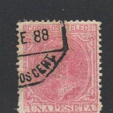Sellos: ESPAÑA 207 - AÑO 1879 - ALFONSO XII. Lote 56543103