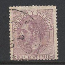 Sellos: ESPAÑA 211 - AÑO 1882 - REY ALFONSO XII. Lote 56561147