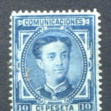 Sellos: EDIFIL 175. 10 CTS ALFONSO XII AÑO 1876. NUEVO SIN FIJASELLOS PERO LA GOMA MATE.. Lote 56696136