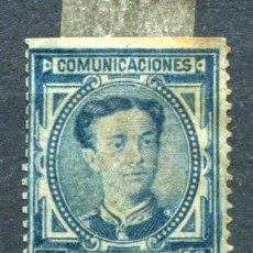 Sellos: EDIFIL 175. 10 CTS ALFONSO XII AÑO 1876. NUEVO CON FIJASELLOS Y SIN DIENTES MARGEN SUPERIOR. Lote 56696203
