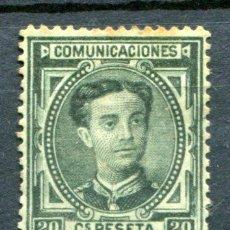 Sellos: EDIFIL 176. 20 CTS ALFONSO XII AÑO 1876. NUEVO SIN GOMA. Lote 56696225