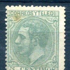 Sellos: EDIFIL 201. 5 CTS ALFONSO XII AÑO 1879. NUEVO SIN GOMA Y PUNTO ÓXIDO VISIBLE EN LA FOTO.. Lote 56696271