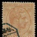 Sellos: EDIFIL 191 CERTIFICADO LUJO. Lote 19121923
