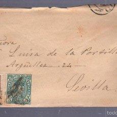 Sellos: CARTA DIRIGIDA DE MADRID A SEVILLA. VER SELLO. Lote 56866830