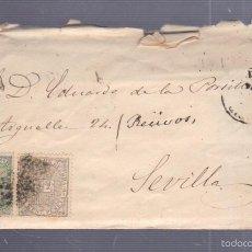 Sellos: CARTA DIRIGIDA DE SANTANDER A SEVILLA. VER SELLO. Lote 56866972