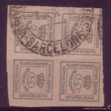 Sellos: AA9-CLASICOS EDIFIL 173 RARO MATASELLOS FECHADOR GRANDE VAPORES BARCELONA. Lote 57395202