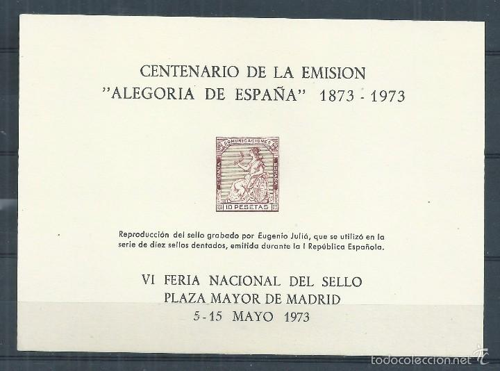 R9/ ESPAÑA EN NUEVO** Cº ALEGORIA DE ESPAÑA 1873-1973 (Sellos - España - Alfonso XII de 1.875 a 1.885 - Nuevos)