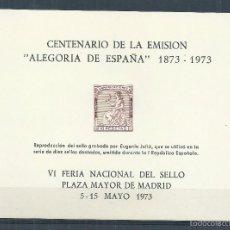 Sellos: R9/ ESPAÑA EN NUEVO** Cº ALEGORIA DE ESPAÑA 1873-1973. Lote 57459224