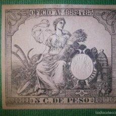 Sellos: FISCAL POLIZA AÑO 1882 Y 83 OFICIO AS - 5 C. DE PESO - SIN DENTAR - C/ SELLO EN SECO. Lote 57623345