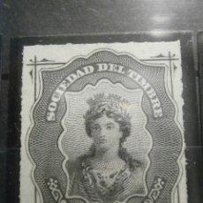 Sellos: SELLO FISCAL - PÓLIZA - TIMBRE - SOCIEDAD DEL TIMBRE . CÁDIZ - 1876. Lote 57752477