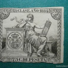 Sellos: FISCALES, TIMBRE, SELLO PAPELES OFICIALES - SELLO 12º CLASE 1884 - 75 C. DE PESETA -. Lote 58162591