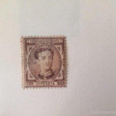 Sellos: ESPAÑA 1876 ALFONSO XII EDIFIL 177. Lote 58269003