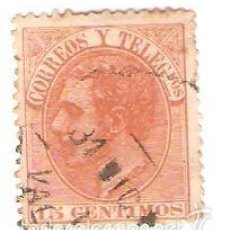 Sellos: EDIFIL 210 ALFONSO XII. Lote 58335608