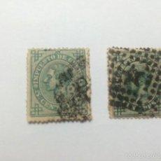 Sellos: ESPAÑA 1876 IMPUESTO DE GUERRA EDIFIL 183. Lote 58341425