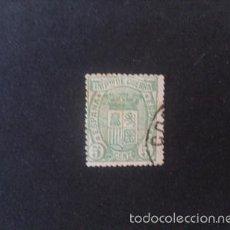 Sellos: ESPAÑA,1875,ESCUDO ESPAÑA,EDIFIL 154,MATASELLO FECHADOR CORDOBA,(LOTE RY). Lote 58427597