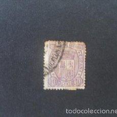 Sellos: ESPAÑA,1875,ESCUDO ESPAÑA,EDIFIL 155,MATASELLO FECHADOR 1854 BARCELONA,(LOTE RY). Lote 58435690