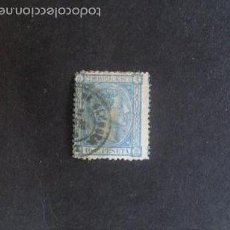 Sellos: ESPAÑA,1875,ALFONSO XII,EDIFIL 164,MATASELLO FECHADOR ALCOLEA DEL RIO(SEVILLA),(LOTE RY). Lote 58435837