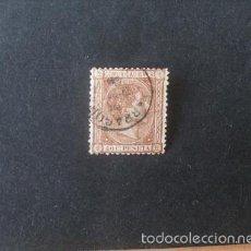 Sellos: ESPAÑA,1875,ALFONSO XII,EDIFIL 167,MATASELLO FECHADOR TARRAGONA,(LOTE RY). Lote 58436004