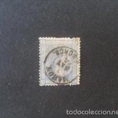 Sellos: ESPAÑA,1875,ALFONSO XII,EDIFIL 168,MATASELLO FECHADOR 1874 DE MAHÓN(MALLORCA),(LOTE RY). Lote 58436106