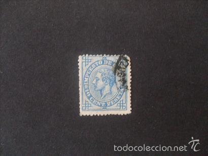 ESPAÑA,1876,ALFONSO XII,EDIFIL 184,MATASELLO FECHADOR DE ZARAGOZA,(LOTE RY) (Sellos - España - Alfonso XII de 1.875 a 1.885 - Usados)