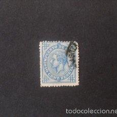 Sellos: ESPAÑA,1876,ALFONSO XII,EDIFIL 184,MATASELLO FECHADOR DE ZARAGOZA,(LOTE RY). Lote 58436654