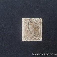 Sellos: ESPAÑA,1879,ALFONSO XII,EDIFIL 205,MATASELLO FECHADOR TREBOL NEGRO DE BARCELONA,(LOTE RY). Lote 58436902