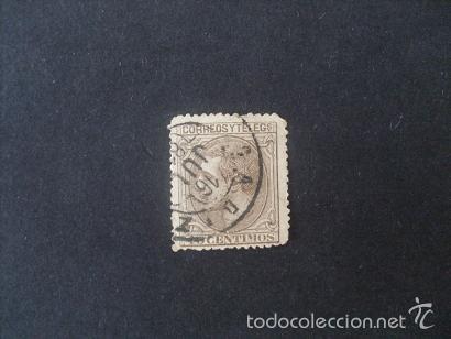 ESPAÑA,1879,ALFONSO XII,EDIFIL 205,MATASELLO FECHADOR TREBOL NEGRO DE CÁDIZ,(LOTE RY) (Sellos - España - Alfonso XII de 1.875 a 1.885 - Usados)