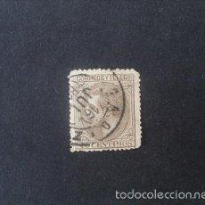 Sellos: ESPAÑA,1879,ALFONSO XII,EDIFIL 205,MATASELLO FECHADOR TREBOL NEGRO DE CÁDIZ,(LOTE RY). Lote 58436916