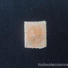 Sellos: ESPAÑA,1882,ALFONSO XII,EDIFIL 210,MATASELLO FECHADOR 1882 EN AZUL DE OVIEDO,(LOTE RY). Lote 58437079