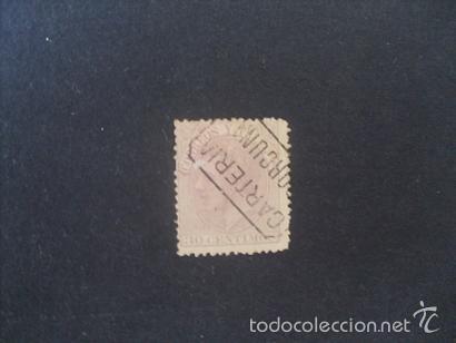 ESPAÑA,1882,ALFONSO XII,EDIFIL 211,MATASELLO TIPO CARTERÍA DE PORCUNA(JAEN),(LOTE RY) (Sellos - España - Alfonso XII de 1.875 a 1.885 - Usados)