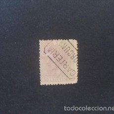 Sellos: ESPAÑA,1882,ALFONSO XII,EDIFIL 211,MATASELLO TIPO CARTERÍA DE PORCUNA(JAEN),(LOTE RY). Lote 58437162