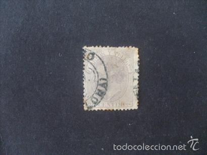 ESPAÑA,1882,ALFONSO XII,EDIFIL 212,MATASELLO FECHADOR DE 1882 DE BARCELONA,(LOTE RY) (Sellos - España - Alfonso XII de 1.875 a 1.885 - Usados)