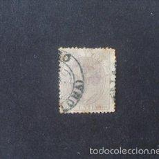 Sellos: ESPAÑA,1882,ALFONSO XII,EDIFIL 212,MATASELLO FECHADOR DE 1882 DE BARCELONA,(LOTE RY). Lote 58437268