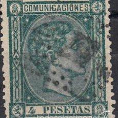 Sellos: EDIFIL 170 USADO FALSO SPERATI. 1875 ALFONSO XII. MATº ROMBO DE PUNTOS. . Lote 60330151